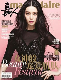 Fan Bingbing for Marie Claire Magazine China April 2014 Beautiful Fan Bingbing Gets a double cover for Marie Claire China April 2014 Issue. She looks stunning. we totally dig her looks. Fashion Magazine Cover, Fashion Cover, Love Fashion, Magazine Covers, Fan Bingbing, My Fair Princess, Chinese Actress, Teen Vogue, Pop Singers