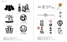 スタイル別 ロゴデザイン: 本