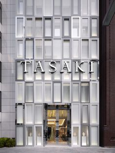 tasaki building - Google 搜尋
