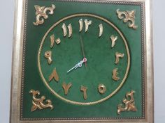 String Art, Clock, Canvas, Allah, Nail, Decor, Ideas, Dekoration, Watch