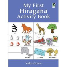 I've actually bought this book before...the children loved looking through it.  Gave it away about a year ago to a family that was trying to teach their Japanese born daughter how to write in their language.  They loved it!