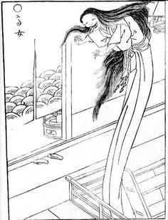 『画図百鬼夜行』より「高女」 妬み嫉みに駆られた醜女がなると言われている妖怪。