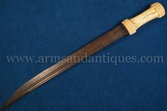 Important and Rare 19th C. Persian Carved Dagger Qama Sword by listed master