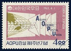 POSTAGE STAMP TO COMMEMORATE THE FIRST AOPU ANNIVERSARY, envelope, map, commemoration, pink, white, 1963 04 01, AOPU창설 제1주년기념, 1963년 04월 01일, 355, 아시아 및 대양주 지도와 APOU를 표시한 봉투, postage 우표