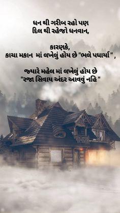 Any Time...😎😘😘 Sufi Quotes, All Quotes, Life Lesson Quotes, Life Lessons, Positive Thoughts, Deep Thoughts, Antique Quotes, Gujarati Quotes, Zindagi Quotes