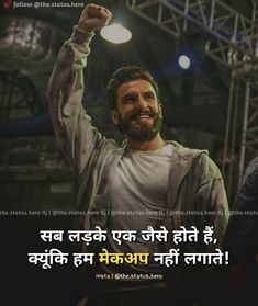 Funny Quotes In Hindi, Funny Attitude Quotes, Join Instagram, Ak 47, Motivation, Heart, Fictional Characters, Fantasy Characters, Daily Motivation