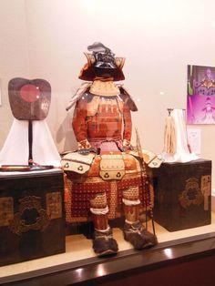 Samurai Armor, Warfare, Prince, Arms, Japan, History, Beauty, Design, Armors