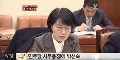 민주통합당은 총선 공천파문의 책임을 지고 사퇴한 임종석 사무총장의 후임으로 박선숙 의원을 임명했습니다.
