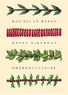 I did not know how lei was spelled until just now. but, pride aside, we all will get leid at this shower. Hawaii Hula, Aloha Hawaii, Hawaiian Flowers, Tropical Flowers, Hawaiian Leis, Hawaian Party, Foto Poster, Happy Birthday Greeting Card, Maui Weddings