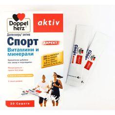 DOPELHERZ ACTIVE SPORT DIRECT 20 sachets UK Mango Uk, Sports Direct, Bodybuilding Supplements, Sachets, Aktiv, Athlete, Muscle, Thankful, Exercise