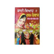 #Books - #Shop #more than 15 Million Books Titles Store Online in India. Free Shipping, Cash on delivery at India's favourite Online Shopping Site  #ShadiVivahRasamRivaz Price.70 http://www.mahamayapublications.com/…/shadi-vivah-rasam-ri…/ Contact.9815261575