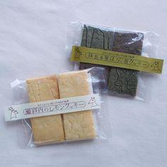 epiloクッキー(レモン・ほうじ茶&抹茶) みやじまぐちの想い出shop epilo(エピロ)