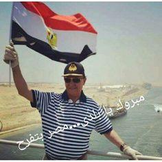 Egypt celebrates| Opening of the New Suez Canal.