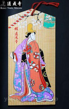 Japanese Wood Prayer Board EMA-Success in Arts & Performance-Dojoji Temple(Vert)