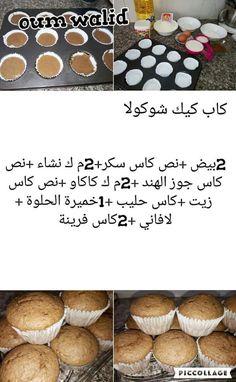 قسم الوصفات المنقولة - تجمبع وصفات ام وليد - منتديات الجلفة لكل الجزائريين و العرب