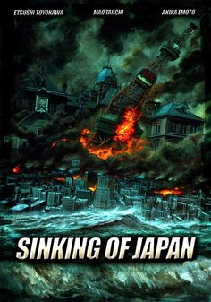 樋口 真嗣 Higuchi, Shinji 日本沈没 = Nihon chintotsu Japan sinks - http://search.lib.cam.ac.uk/?itemid=|depfacozdb|411688