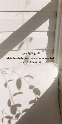 Beautiful Quran Quotes, Quran Quotes Inspirational, Islamic Love Quotes, Arabic Quotes, Hadith Quotes, Muslim Quotes, Quotable Quotes, Text Quotes, Mood Quotes