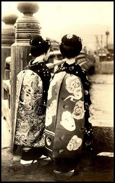 Kyoto MAIKO.....ca.1920s in old Japan.