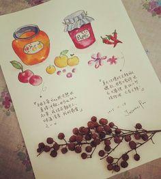 想學做柚子醬&辣椒醬 Want to learn how to make the marmalade & spicy chili sauce.  #watercolor #marmalade #spicy #chili #sauce