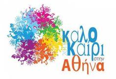 Οι βασικοί άξονες του προγράμματος «Καλοκαίρι στην Αθήνα 2016» είναι τα Φεστιβάλ στο Θέατρο Αττικού Άλσους, στο Θέατρο Κολωνού και στις Γειτονιές της Αθήνας. Ο Οργανισμός Πολιτισμού, Αθλητισμού και Νεολαίας του Δήμου Αθηναίων ανταποκρινόμενος στις σημερινές συνθήκες και ανάγκες των πολιτών, υλοποιεί περισσότερες από 100 εκδηλώσεις σε πλατείες, ανοιχτούς χώρους και θέατρα, που θα είναι …