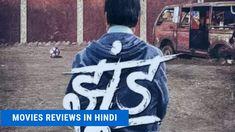 Jhund Trailer Review By Movie Review In Hindi,झुण्ड ट्रेलर रिव्यु बाय मूवी रिव्यु इन हिंदी.झुंड एक आगामी भारतीय हिन्दी भाषा की स्पोर्ट्स फ़िल्म है, जो एनजीओ स्लम सॉकर के संस्थापक पिता विजय बरसे के जीवनकाल का समर्थन करती है। फ़िल्मांकन दिसम्बर 2018 में नागपुर में शुरू हुआ और इसे 8 मई 2020 को रिलीज़ करने के लिए निर्धारित किया गया था।मूवी रिव्यु हिंदी (Movie review Hindi)कास्टअमिताभ बच्चनआकाश ठोसररिंकू राजगुरुरिलीज की तारीख: 8 मई 2020 (भारत)ट्रेलर देखेंफ़िल्म रिव्यु हिंदी (Movie revi Bollywood, Pretty, Movies, Women, Films, Cinema, Movie, Film, Movie Quotes