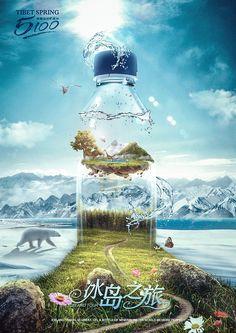 Tibet Spring Water Ad
