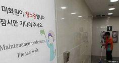 학교 미화원 '휴가' 보내고 대신 청소한 대학생 100명 #korea #insight