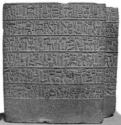 Hittite altar with hieroglyphic script Museum of Anatolian Civilizations, Ankara.