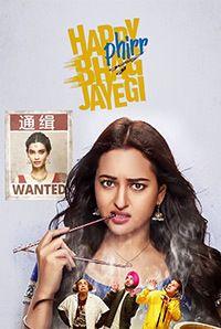 watch happy phirr bhag jayegi full movie online free