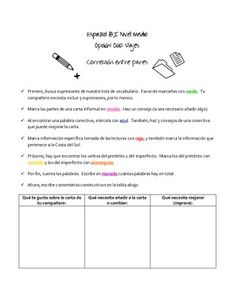 Writing activity (vacations) for IB Spanish, AP Spanish, S