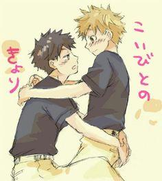 mihashi x abe Baseball Anime, Basketball Games For Kids, Baseball Savings, Cute Anime Couples, Anime Ships, Haikyuu, Cute Boys, Manga Anime, Creepy