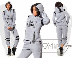 Спортивный  костюм Дрим (696,40 грн.)