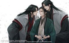 Bingmei and bingge Chines Drama, Best Novels, Anime Angel, Light Novel, Manga Games, The Villain, Manga Drawing, Fujoshi, China