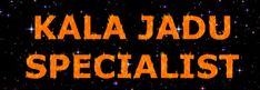 kala jadu is capable that generally utilized for egotistical thought processes. Molana Astrosaket can separate kala jadu in no time.Call us Now : +91 9799010191 & Visit at: http://thevashikaranmantra.com/kala-Jadu-specialist.php