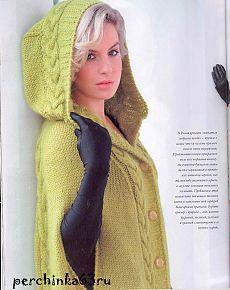 Пальто -пончо спицами - perchinka63.ru
