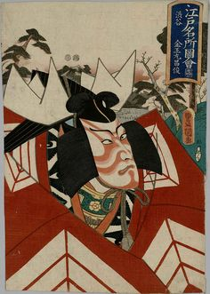 Half-length portrait of an actor as Kaneomaru (date uknown) by peacay, via Flickr