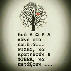 Words Quotes, Wise Words, Sayings, Daily Quotes, Life Quotes, Favorite Quotes, Best Quotes, Clever Quotes, Greek Words
