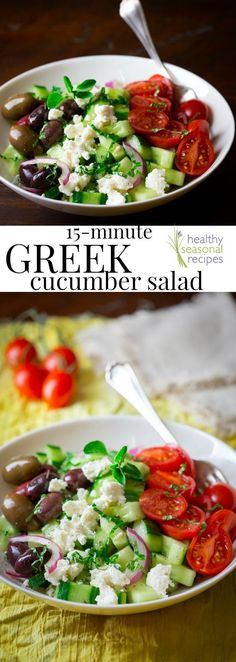 15 minute greek cucumber salad - Healthy Seasonal Recipes