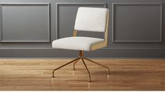 rue cambon office chair | CB2 $499 cad