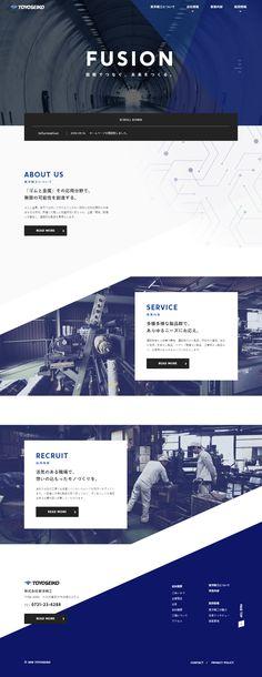 コーポレートサイト ゴム 金属 工場 Website Design Layout, Homepage Design, Layout Design, Web Japan, Header Design, Corporate Website, Creative Web Design, Technology Design, Best Sites