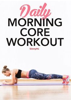This Daily Morning Core Workout might be the best way to get out of bed!