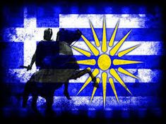 Alexander the Great of Macedon was Greek not Slavic! Macedonia Greece, Greek Beauty, Cradle Of Civilization, Greek History, The Son Of Man, Alexander The Great, In Ancient Times, Horror Movies, Moose Art