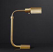 Bryce Task Table Lamp