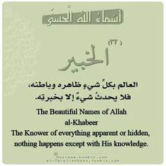 Allah u akbar Asma Allah, Detox Baths, Improve Your Vocabulary, Beautiful Names Of Allah, Allah Names, Allah Love, Learning Arabic, Believe In God, Ask For Help