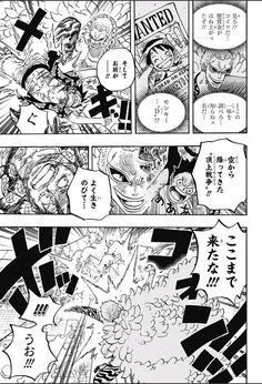 ワンピース Chapter 783 Page 11