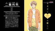 Wnkwm capítulo5  Noa💛😍 Koi, Hard To Love, Otaku, Anime Love, Manhwa, Kawaii, Memes, Babe, Nerd