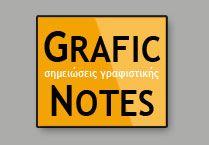 Blog Logo Blog Logo, Notes, Home Decor, Report Cards, Decoration Home, Room Decor, Notebook, Home Interior Design, Home Decoration