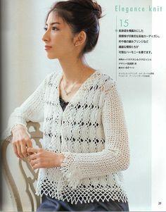 Crochetemoda: Julho 2015