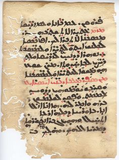 Recto of leaf from a 16th c. Syriac prayer book  #miamioh #manuscripts