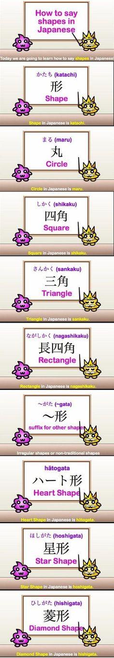 Les formes en japonais (shapes in Japanese) avec video pour la pronciation, + explications composition du mot.